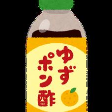 ゆずポン酢のユーザーアイコン