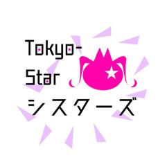 Tokyo-Star シスターズのユーザーアイコン