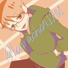 甘楽そん's user icon