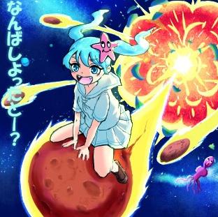 星野's user icon