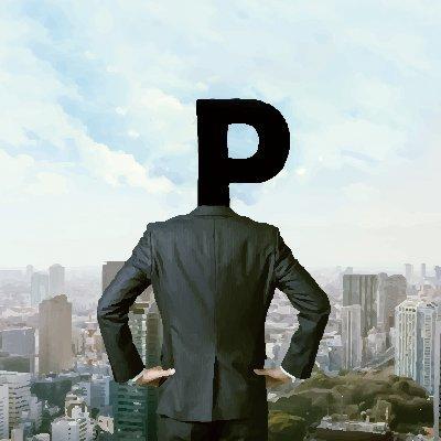 限界サラリーマンPのユーザーアイコン