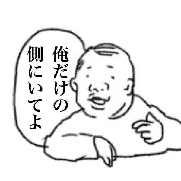 ちんぽこハメ太郎のユーザーアイコン