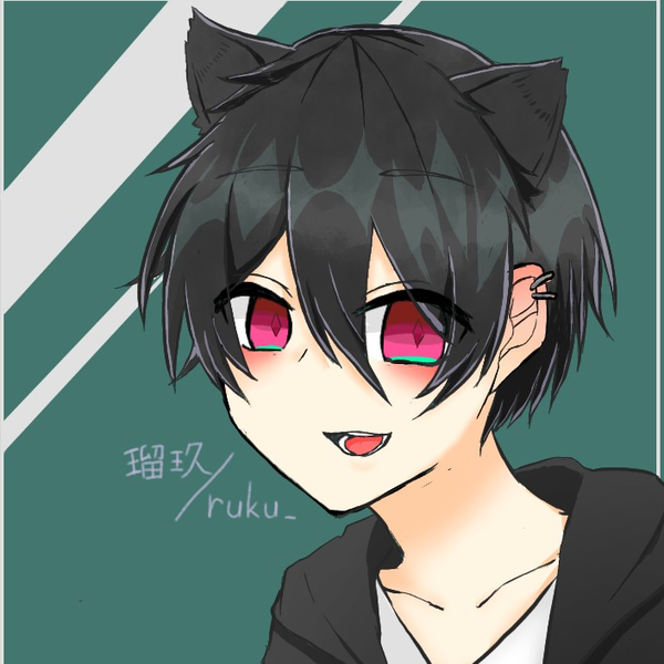 瑠玖/ruku_のユーザーアイコン