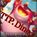 ディーノのユーザーアイコン
