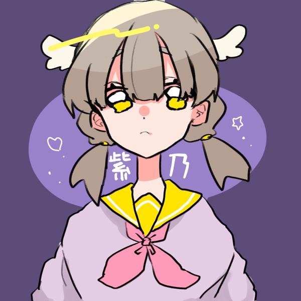 紫⃣乃⃣ᙏ̤̫͚ෆ̈✩のユーザーアイコン