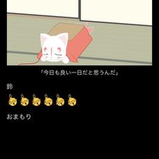 カフェラテのユーザーアイコン