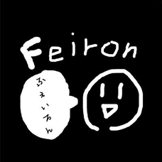 Feiron's user icon
