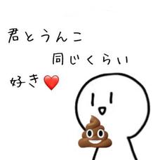 nano'miのユーザーアイコン