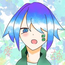 零詠's user icon