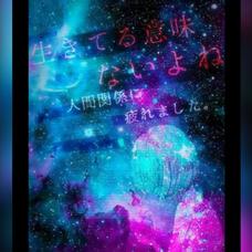 霧愛's user icon