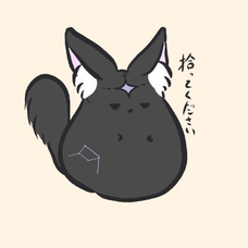 ぬゑ's user icon