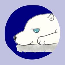 シロクマのシロ(元パンダ)のユーザーアイコン