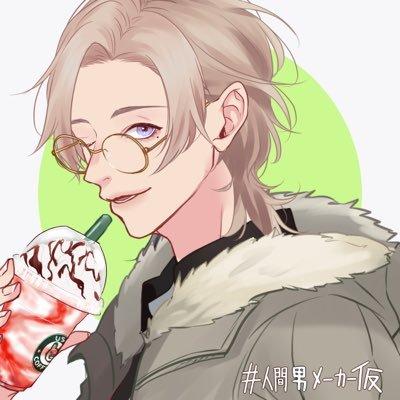 麻兎のユーザーアイコン