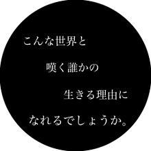 ゆーぎ's user icon