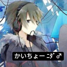 かいちょー ニダ♂のユーザーアイコン