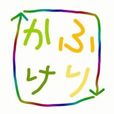 ふりかけ★のユーザーアイコン