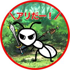 RE:蟻あんと@パラポネラのユーザーアイコン