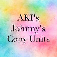 【公式】🌈AKI's Johnny's Copy Units🌈のユーザーアイコン