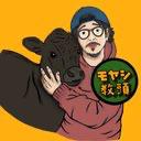モヤシ教頭のユーザーアイコン