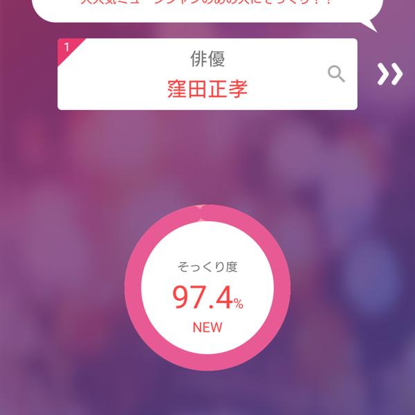竜炎銀プロ声優志望今から銀魂ザファイナル感動した!のユーザーアイコン