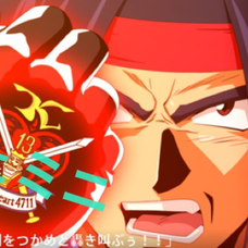 ジェミニ☀️俺のこの手が真っ赤に燃える✨闘志をとどろき叫ぶ(ง🔥Д🔥)のユーザーアイコン