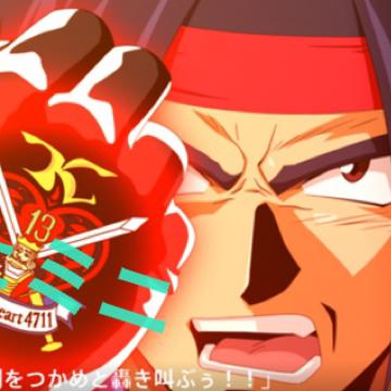 ジェミニ☀️俺のこの手が真っ赤に燃える✨(ง🔥Д🔥)のユーザーアイコン