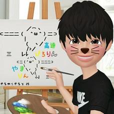 YamanekoYamato's user icon