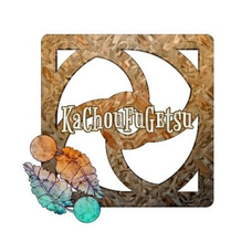 【メンバー募集】香蝶楓霓のユーザーアイコン