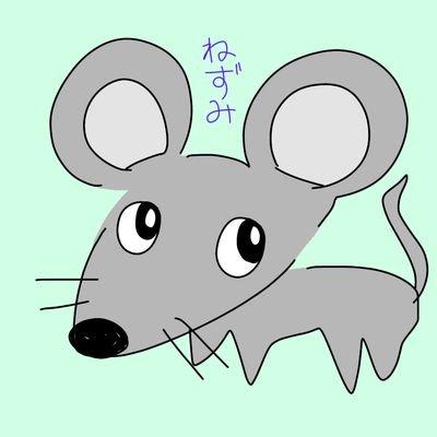 江冬志京@ネズミのユーザーアイコン