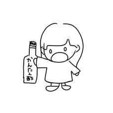 かんたん酢のユーザーアイコン