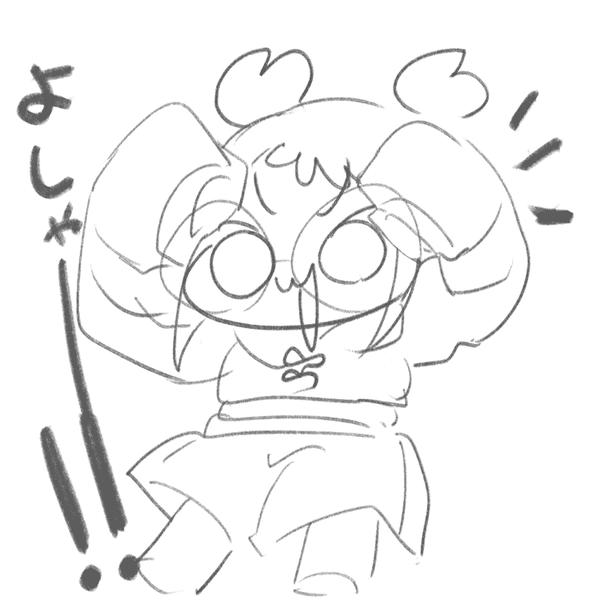 かにち's user icon