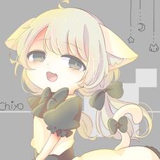 chiyoのユーザーアイコン