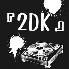 『2DK』暇を持て余した男2人の遊びのユーザーアイコン