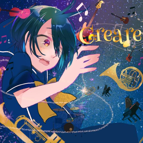 Creare!!のユーザーアイコン