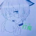嫉妬猫の灯魔のユーザーアイコン