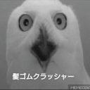 ふぁんたあつー's user icon