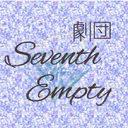 劇団 Seventh Emptyのユーザーアイコン