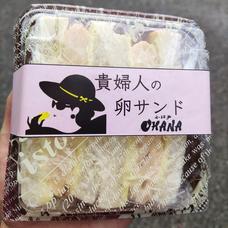 江戸川グラッセのユーザーアイコン