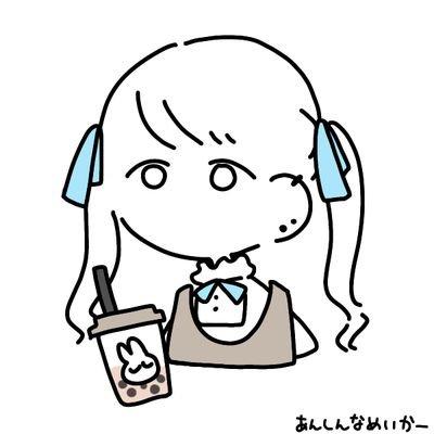 R's user icon