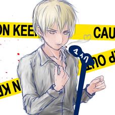 Natsu's user icon