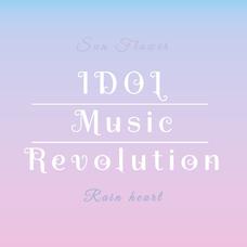 実力派アイドル バトルユニット〖IDOL Music Revolution〗のユーザーアイコン