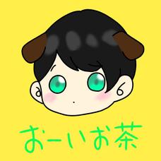 おーいお茶's user icon