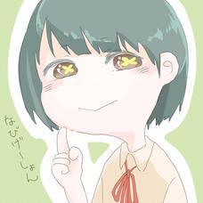紬のユーザーアイコン