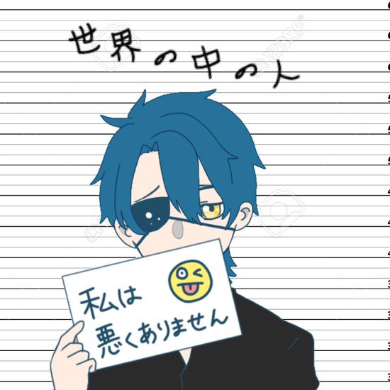 矢詩織 世界 ボイコネ活動中!!!のユーザーアイコン