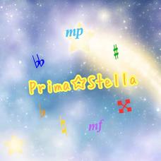 Prima☆Stellaのユーザーアイコン