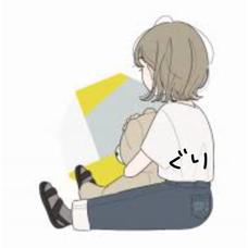 ぐりふぉんのこのこ喘息ちゅのユーザーアイコン