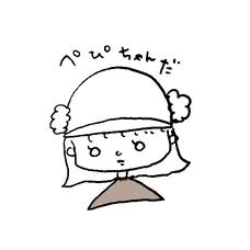 ぺっぺっぺのユーザーアイコン