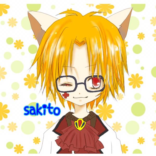 咲斗@みんなを元気にさせるマン's user icon