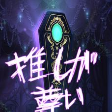 剣@ユニット中心のユーザーアイコン
