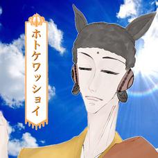 💭仏(ほとけ)💭's user icon